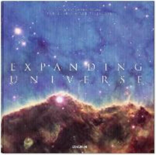 Expanding Universe - Zoltan Levay