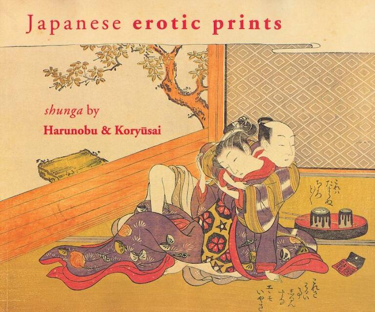 Japanese erotic prints - I. Klompmakers